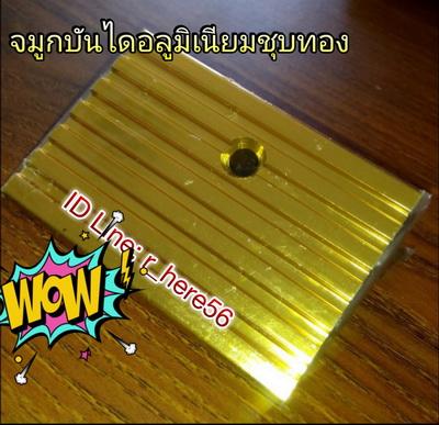 จมูกบันไดอลูมิเนียมชุบสีทอง,จมูกบันไดอลูมิเนียมสีทอง,จมูกบันไดอลูมิเนียมชุบทองA-80G,จมูกบันไดอลูมิเนียมชุบทองA-80TG,จมูกบันไดอลูมิเนียมชุบทองกว้าง2นิ้ว,จมูกบันไดอลูมิเนียมชุบทองมีขา,จมูกบันไดอลูมิเนียมชุบทองไม่มีขา