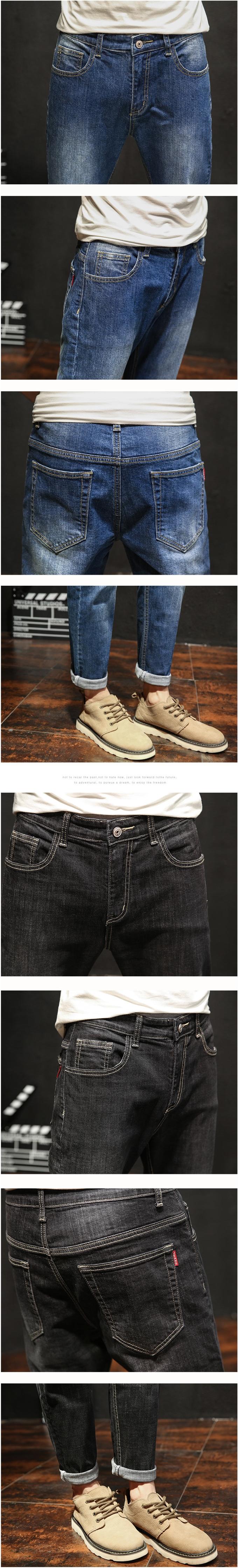 รองเท้าชาย กางเกงยีนส์ทรงฮาเร็มขายาว