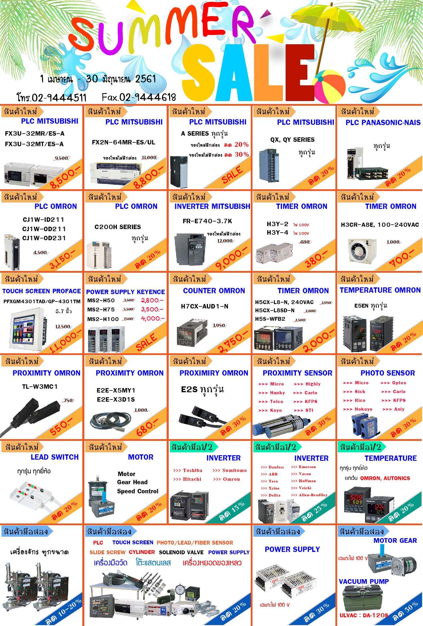 ซื้อ- ขายplc,inverter fuji,Servo Touch screen  ขายsensor,Mitsubishi omron yaskawa panasonic keyence toshiba fuji มือสอง,ขายอะไหล่เครื่องจักรมือสอง