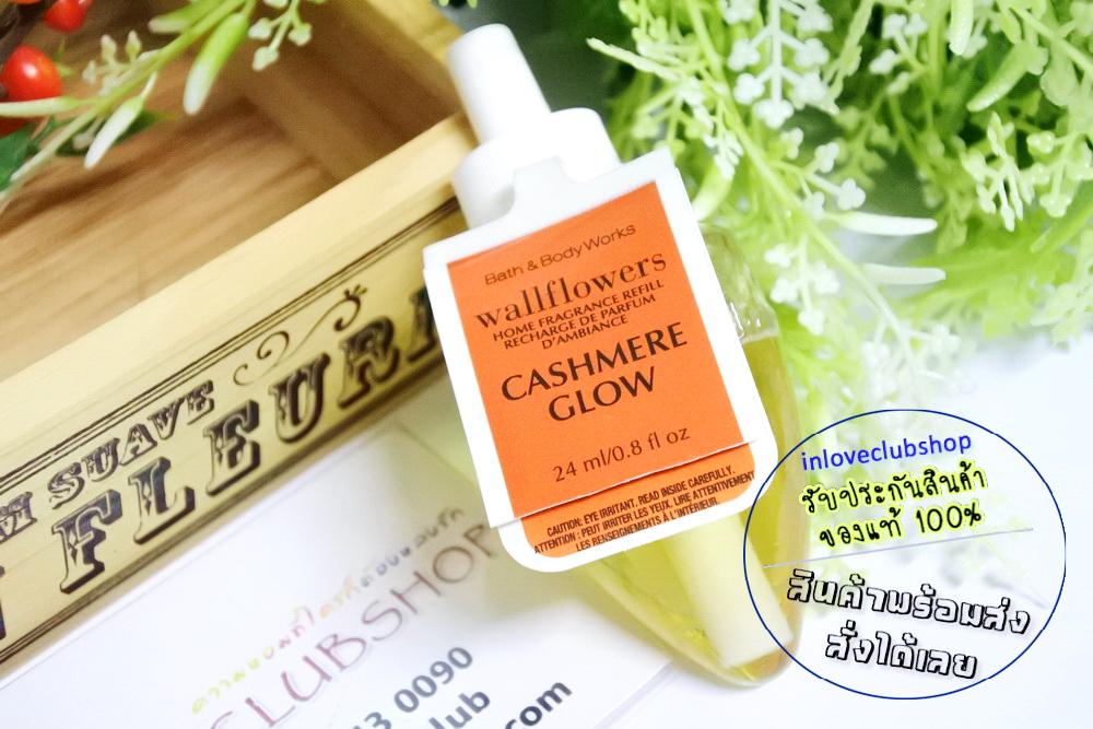 Bath & Body Works / Wallflowers Fragrance Refill 24 ml. (Cashmere Glow)