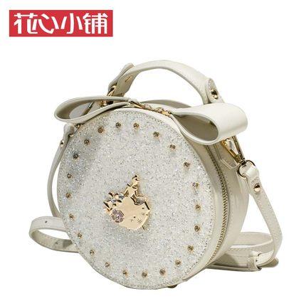 กระเป๋า Axixi ของแท้ รุ่น 12298