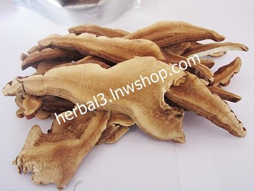 http://herbal3tea.lnwshop.com/