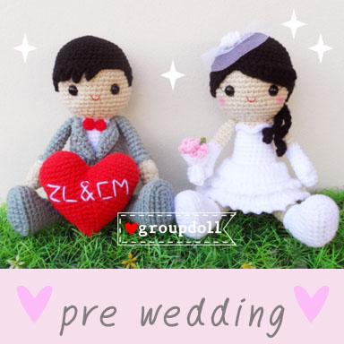"""ตุ๊กตาถัก คนแต่งงาน แบบนั่ง 9"""" (2)"""