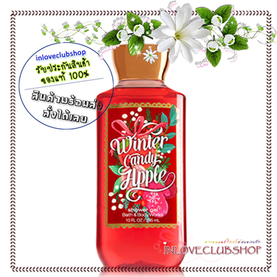Bath & Body Works / Shower Gel 295 ml. (Winter Candy Apple) *Limited Edition *ขายดี