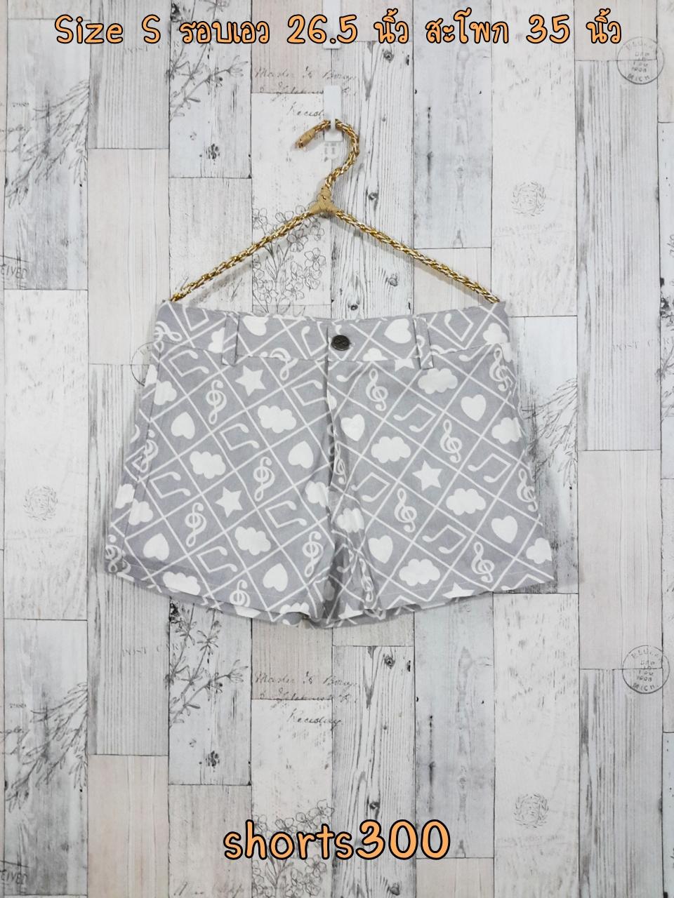 Shorts300 กางเกงขาสั้นซิปหน้า ผ้ายีนส์นิ่มลายตัวโน้ตเมฆดาวโทนสีขาวเทา งานน่ารัก แมทช์กับเสื้อได้หลายแบบ