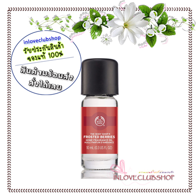 The Body Shop / Home Fragrance Oil 10 ml. (Frosted Berries)