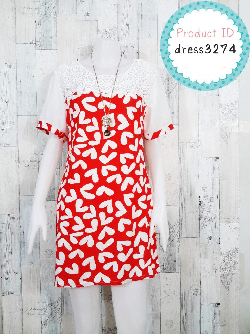 Dress3274 Big Size Dress ชุดเดรสแฟชั่นไซส์ใหญ่ อกลูกไม้ถักสีขาว แขนชีฟอง ผ้าหนังไก่เนื้อนุ่มยืดได้เยอะ ลายหัวใจพื้นสีส้ม รอบอก 40 นิ้ว