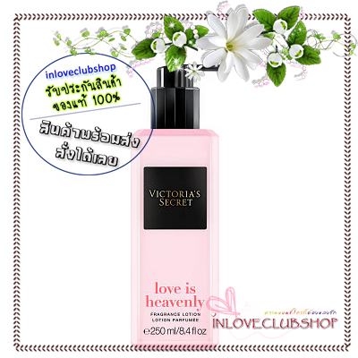 Victoria's Secret / Fragrance Lotion 250 ml. (Love Is Heavenly)