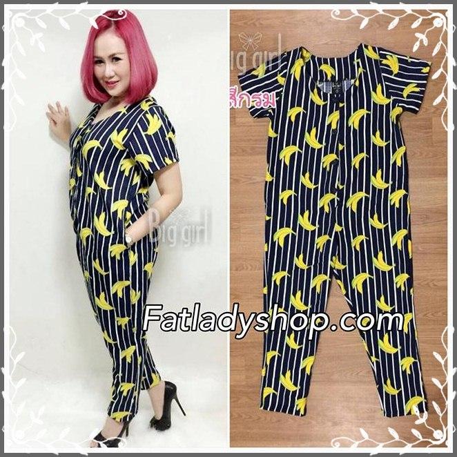 Banana Striped Jumpsuit จั้มสูทกางเกงขายาวพิมพ์ลายทาง+กล้วยา XL อก53 วงแขน24 เอว53 โพก56 ยาว56นิ้ว