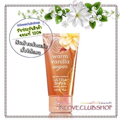 Bath & Body Works / Travel Size Body Cream 70 g. (Warm Vanilla Sugar)