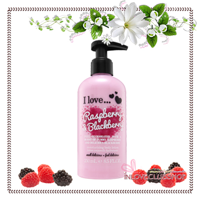 I Love... / Body Lotion 250 ml. (Raspberry & Blackberry) *ส่งฟรี