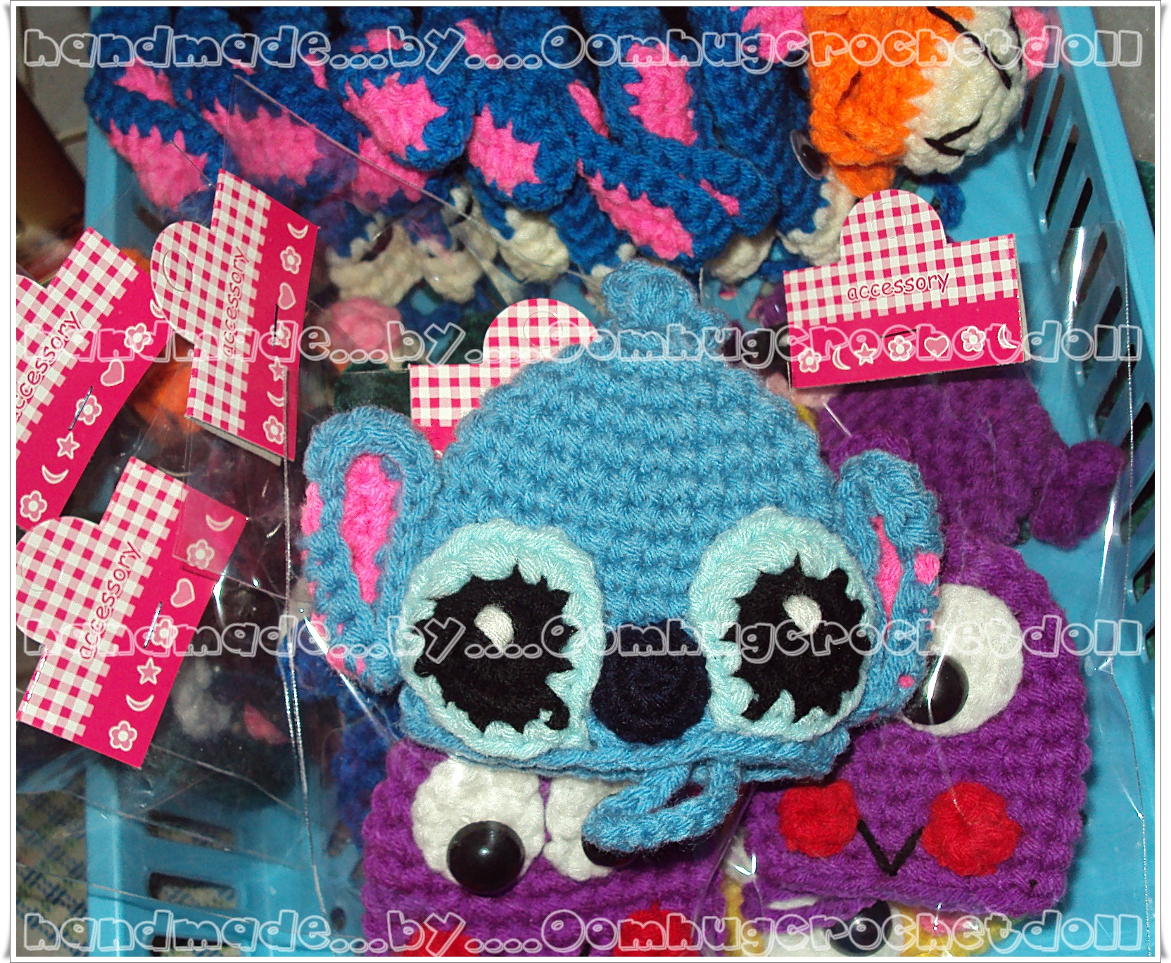 key cover stitch
