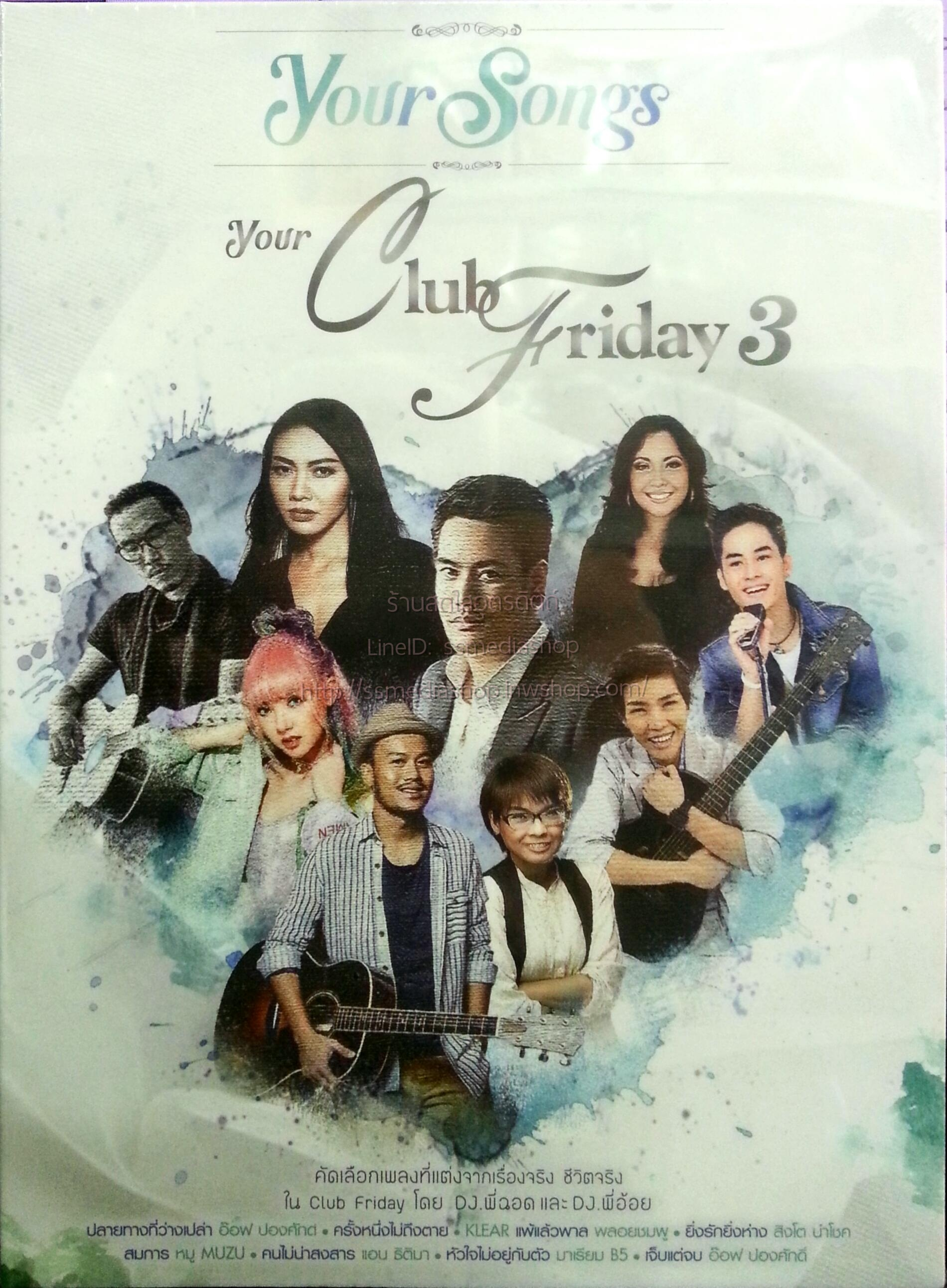 CD Your songs your club Friday3