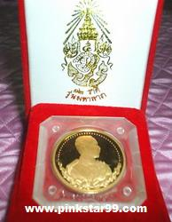 S09 เหรียญรูปท่านพ่อ ร.5 รุ่น 12ราศี (ขายแล้วค่ะจากที่เดิม Pinkstar99.welove)