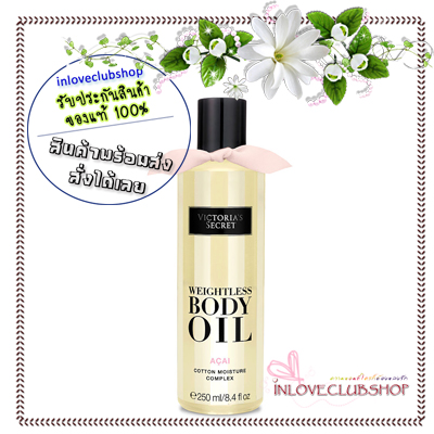 Victoria's Secret Body Care / Weightless Body Oil 250 ml. (Acai)