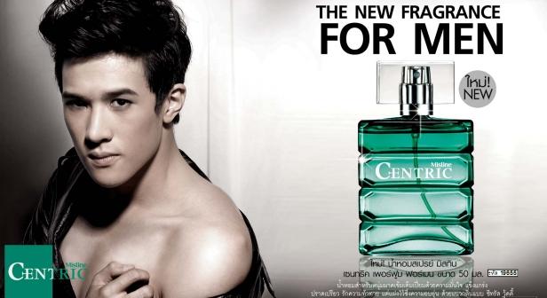 *พร้อมส่ง* Mistine CENTRIC Perfume Spray กลิ่นหอมสะอาดสดชื่น ในแบบหนุ่มมาดเข้ม มั่นใจ