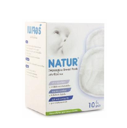 แผ่นซับน้ำนมแม่ (แบบกระชับ) Natur 10 ชิ้น