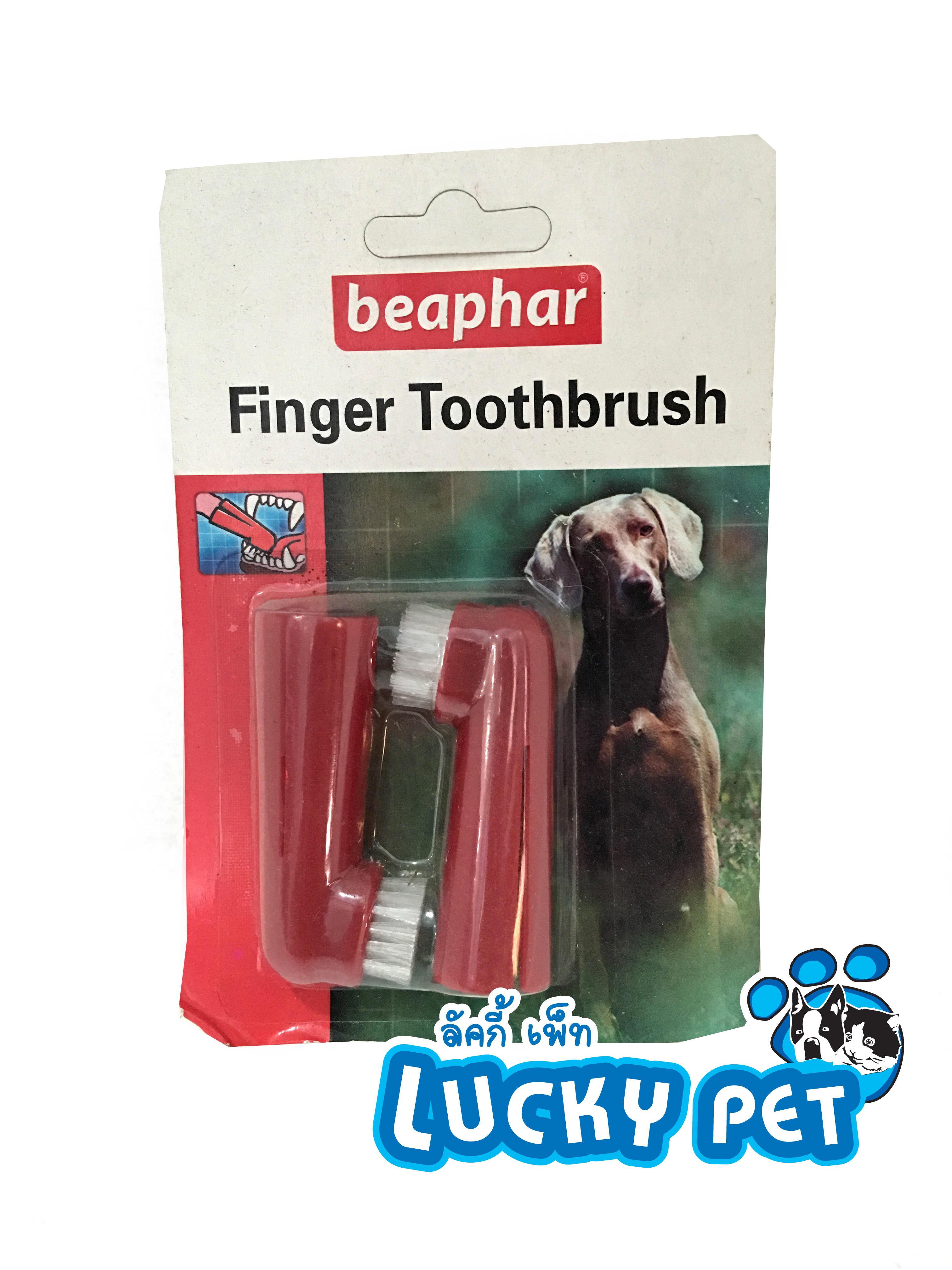 แปรงสีฟันสวมนิ้ว