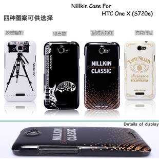 Case Nillkin Free Life Series for HTC One X
