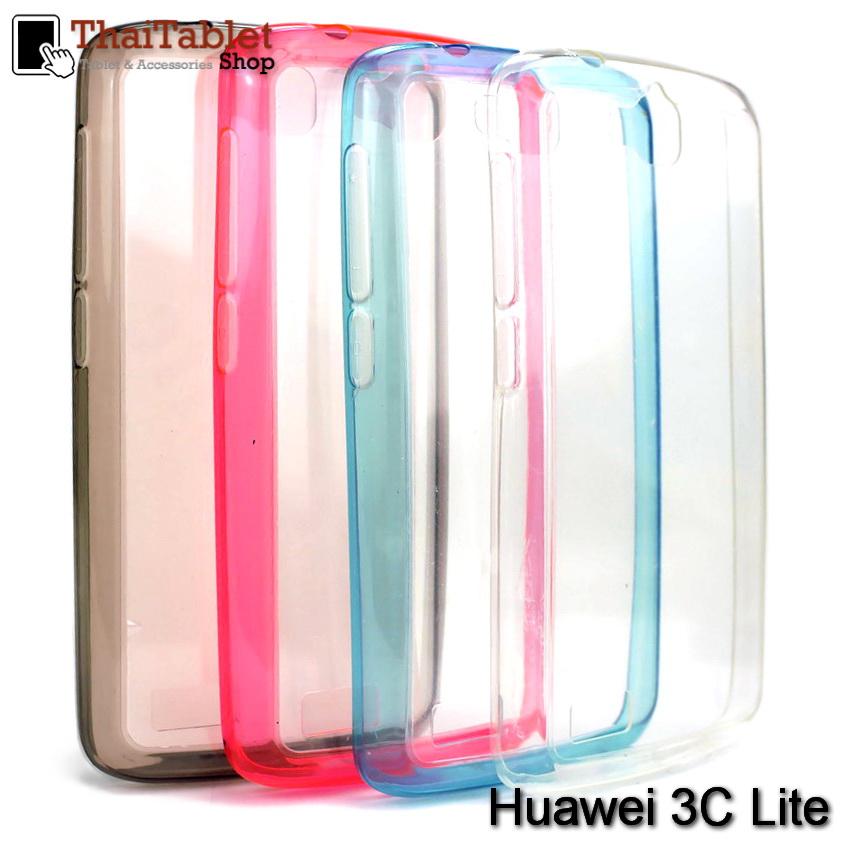 เคสครอบหลังขอบสี Huawei 3C Lite