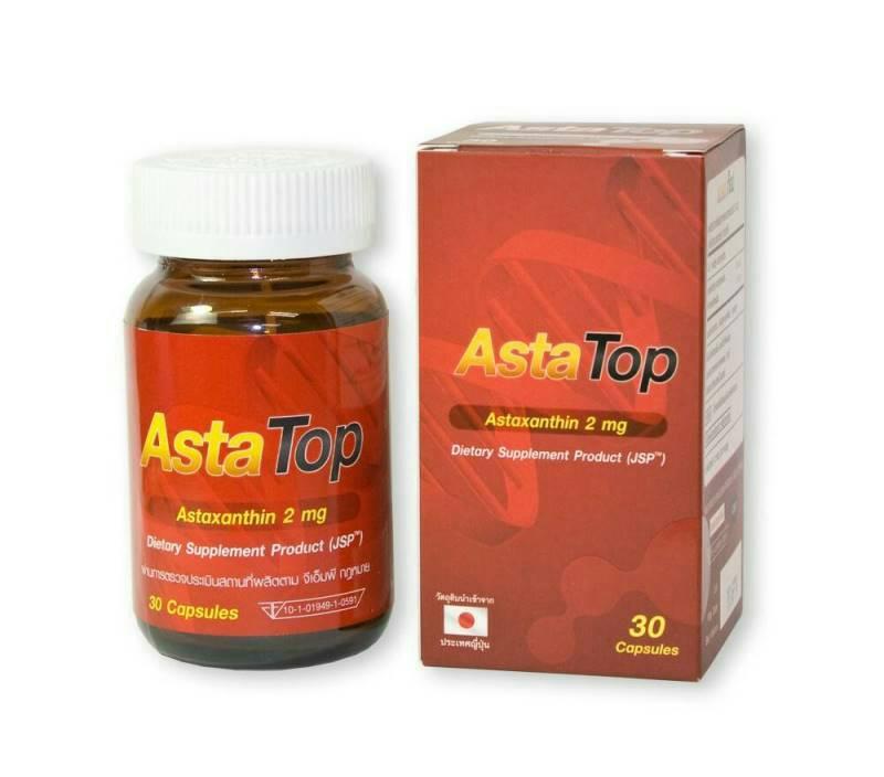 แอสต้าท็อป AstaTop 1 กระปุกมี 30 แคปซูล