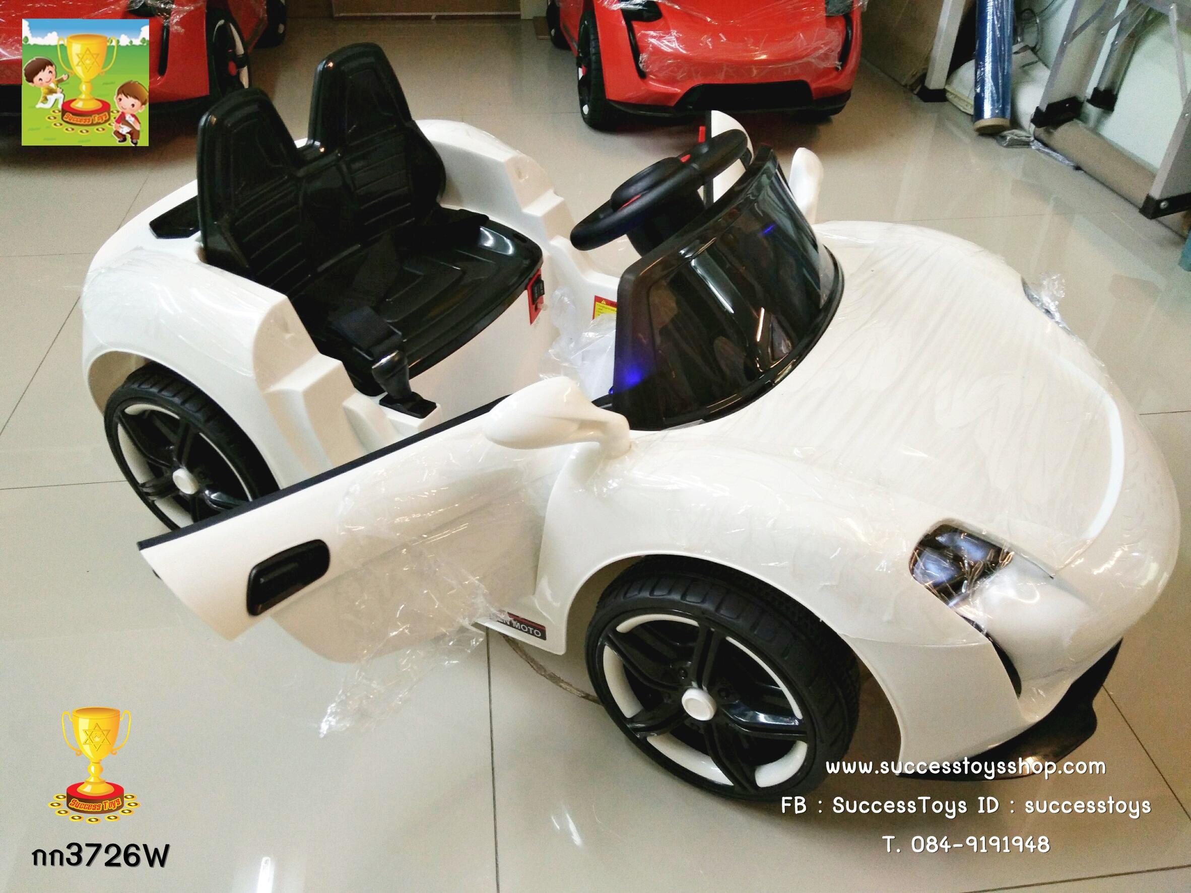 กก3726w รถแบตเตอรี่ไฟฟ้าเด็กนั่ง ยี่ห้อปอร์เช่ สีขาว