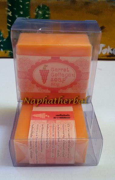 สบู่แครอท คอลลาเจนหน้าใส (Carrot Collagen Soap) ขนาด 80 กรัม