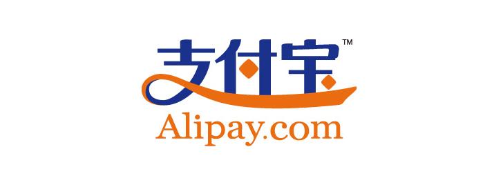 รับเติมเงินเข้าบัญชี Alipay