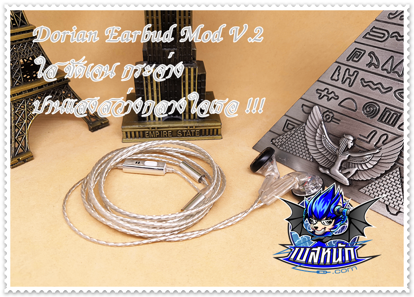 Dorian Earbud Mod V.2 Smalltalk