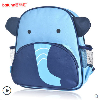 (ช้าง) กระเป๋าเป้ zoo pack พิเศษรุ่นซิปเป็นรูปสัตว์ตามแบบกระเป๋าค่ะ