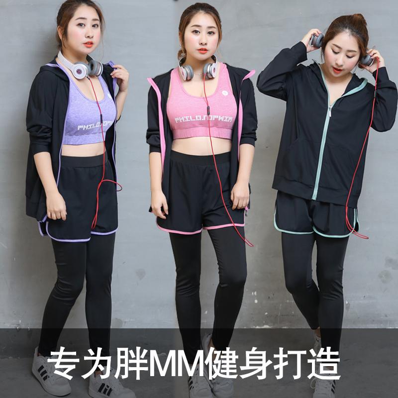 ชุดโยคะ เซ็ท 3 ชิ้น เสื้อวอร์ม+สปอร์ตบรา+กางเกงวอร์มขายาว สีชมพู/สีเขียว/สีม่วง (XL,2XL,3XL,4XL) TZ058