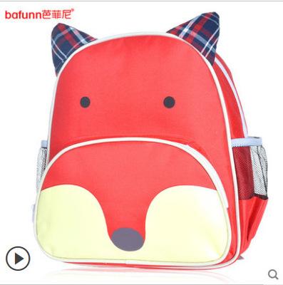 (จิ้งจอก) กระเป๋าเป้ zoo pack พิเศษรุ่นซิปเป็นรูปสัตว์ตามแบบกระเป๋าค่ะ