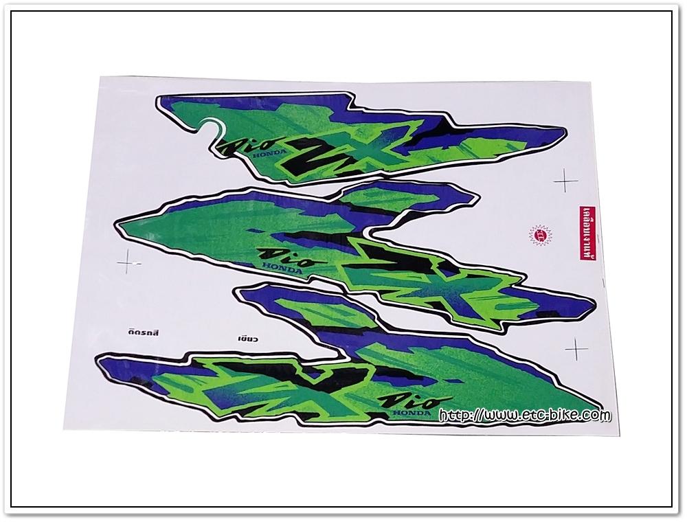 สติ๊กเกอร์ DIO-ZX ปี 2001 ติดรถสีเขียว