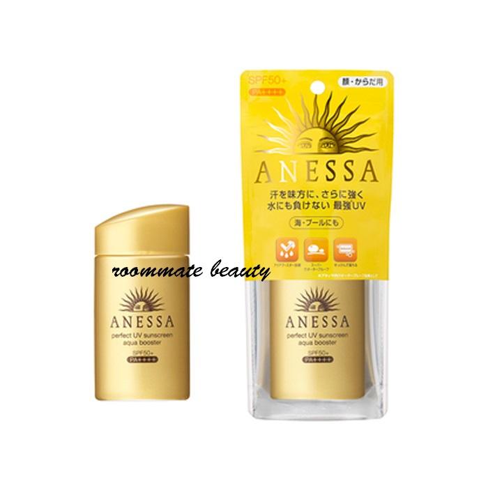 Shiseido Anessa Perfect UV sunscreen Aqua Booster ( new สีทอง) 60ml.