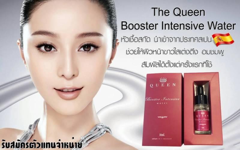 The Queen Booster Intensive Water ช่วยให้ผิวหน้าขาวใสเต่งตึง อมชมพู