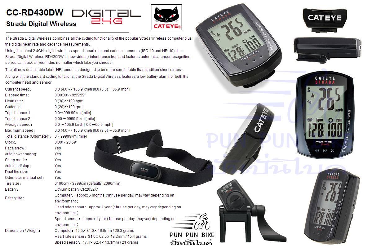 CATEYE : Strada Digital Wireless with heart rate and cadence (สีดำ)