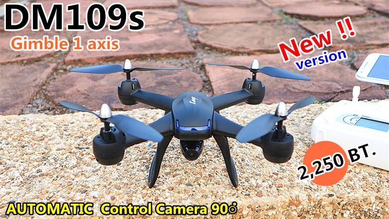 DM109s Mini wifi Drone+Gimble+ปรับกล้องได้