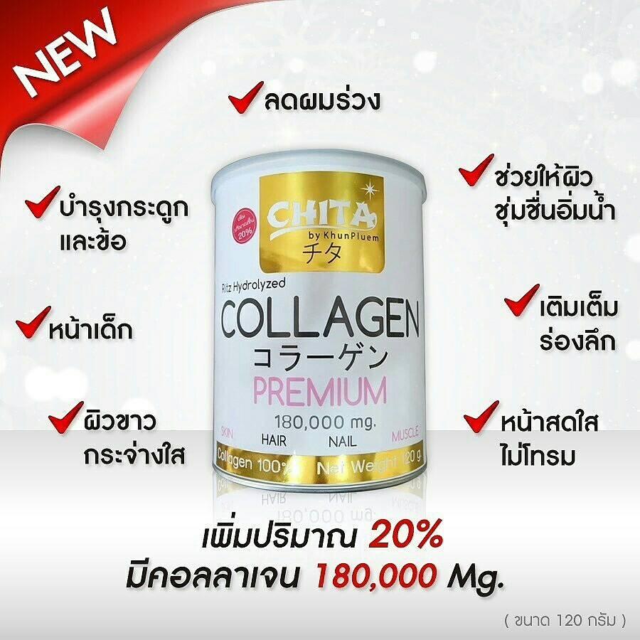Chita Collagen Premium Collagen