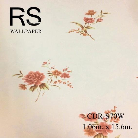 วอลเปเปอร์ลายดอกไม้สไตล์วินเทจ CDR-S70W