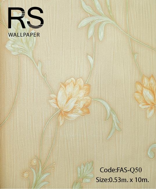 วอลเปเปอร์ลายดอกไม้ FAS-Q50