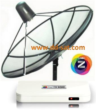 จานดาวเทียม GMMZ HD WISE C-BAND ราคาพร้อมติดตั้ง
