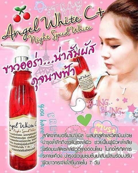 Angel White C+ Wineberry Body Serum Night Speed White 150ml.