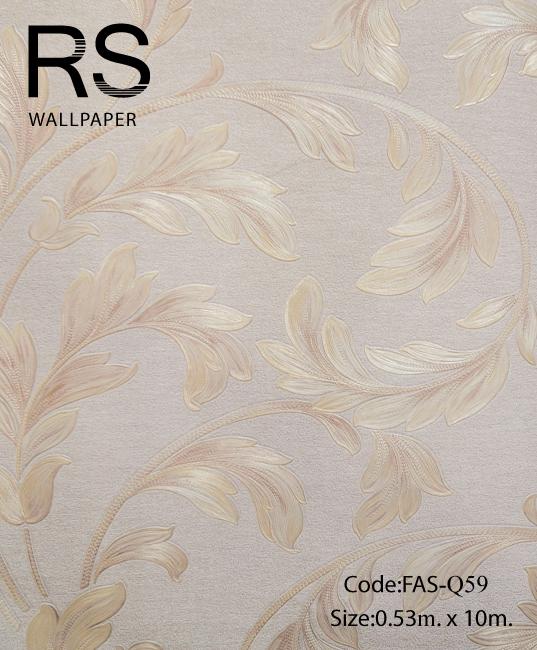 วอลเปเปอร์ลายใบไม้ FAS-Q59