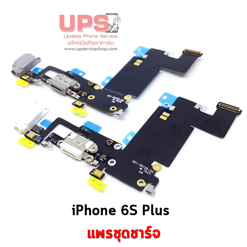 แพรตูดชาร์จ iPhone 6S Plus