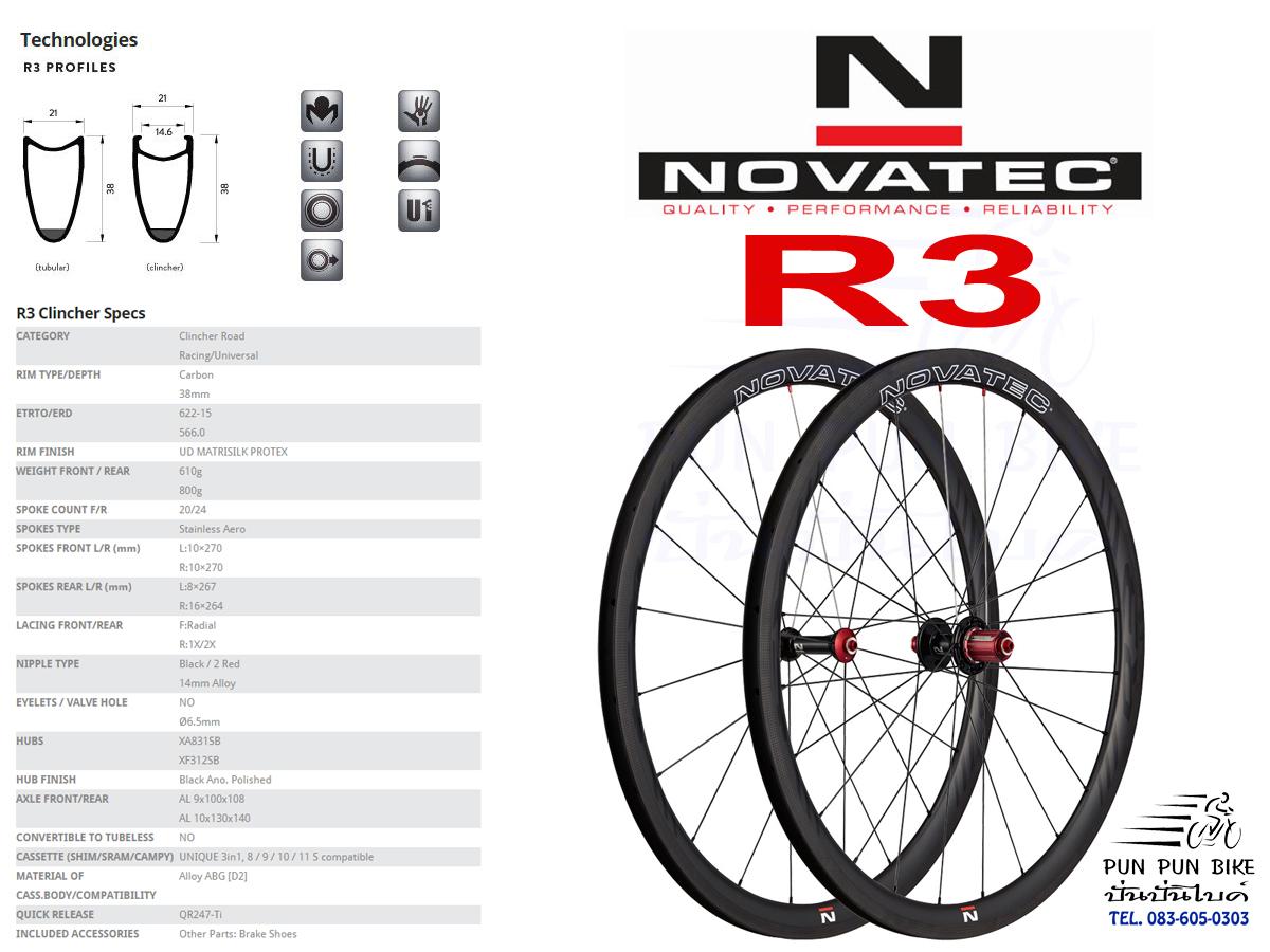 NOVATEC : R3 2016 ชุดล้อคาร์บอน All-round