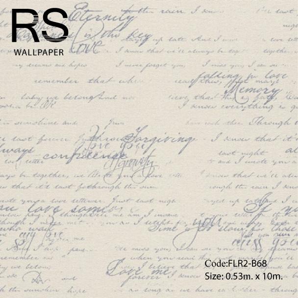 วอลเปเปอร์เทกเจอร์ผ้าลายตัวหนังสือ สีขาวแกมน้ำตาล FLR2-B68