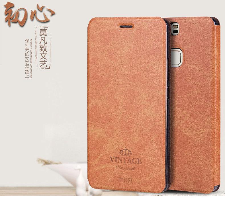 Flip Case P9 Plus (Mofi)
