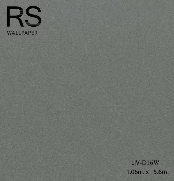 วอลเปเปอร์พื้นสีดาร์คดำ LIV-D16W