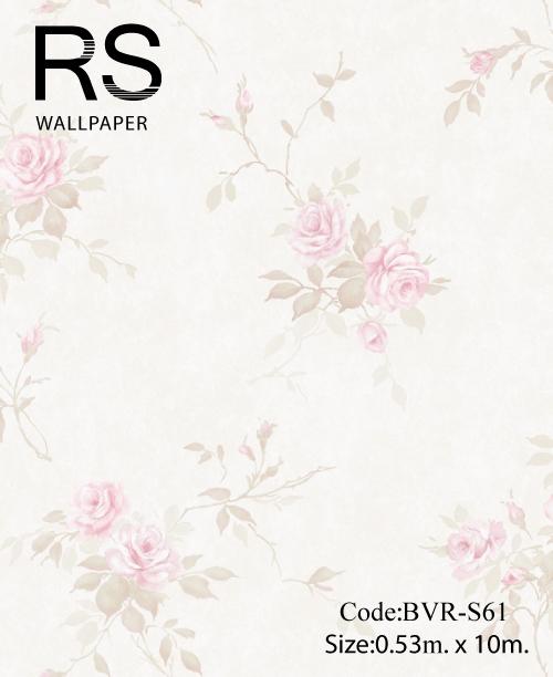 วอลเปเปอร์ลายดอกไม้ BVR-S61