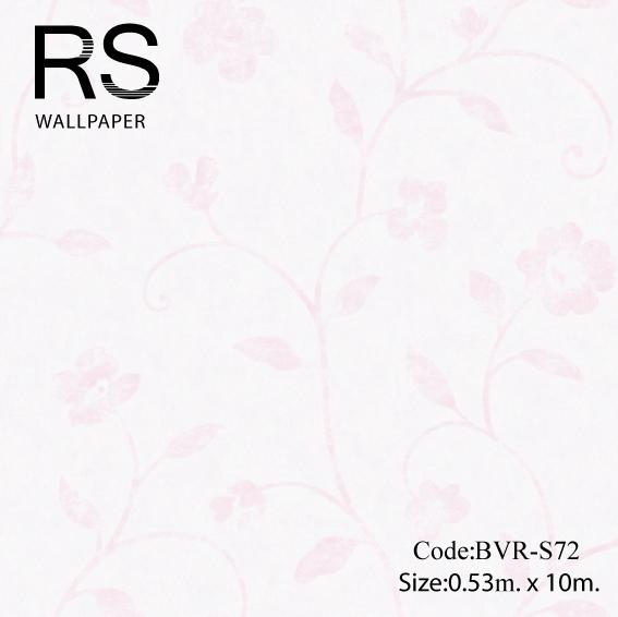 วอลเปเปอร์ลายดอกไม้ BVR-S72
